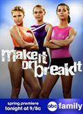 體操公主 第1-3季/Make it or break it Season 1-3
