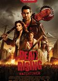 喪屍圍城:瞭望塔 Dead Rising:Watchtower