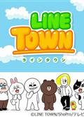 LINE_TOWN-麻吉樂園 連我小鎮 LINE TOWN