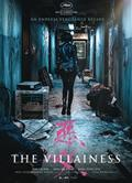 惡女Ak-Nyeo  The Villainess