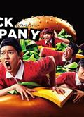 黑心公司The Black Company