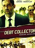 討債人 The Debt Collector斯科特·阿金斯dvd