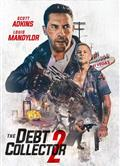 討債人2 The Debt Collector 2